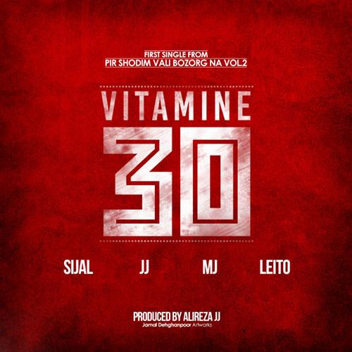 http://up.leito.ir/view/1048061/Vitamin30-Leito-jj.jpg