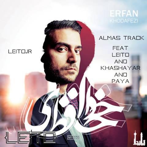 http://up.leito.ir/view/1302362/Erfan-Almas.JPG.jpg