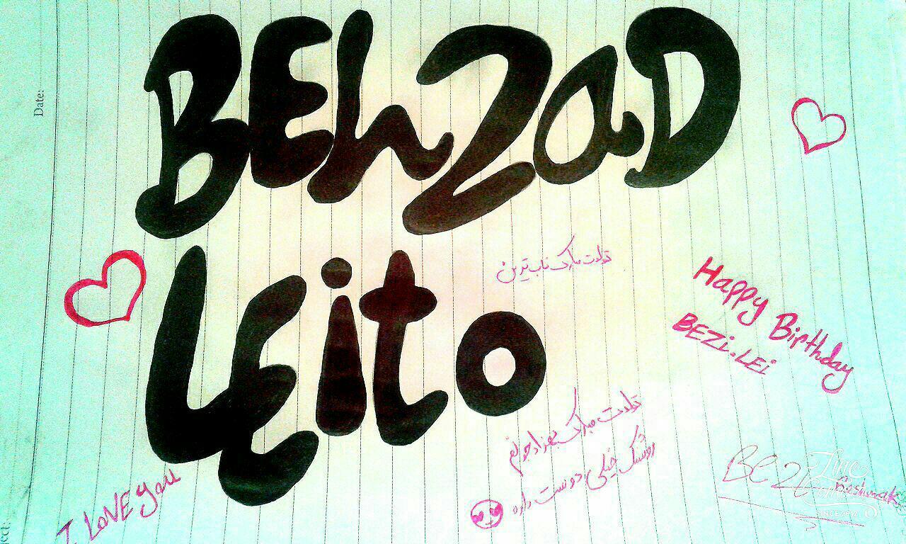 http://up.leito.ir/view/1303041/LeitoRoshanak.jpg