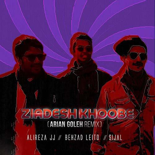 http://up.leito.ir/view/2033254/Ziadesh%20Khoobe(Remix).jpg