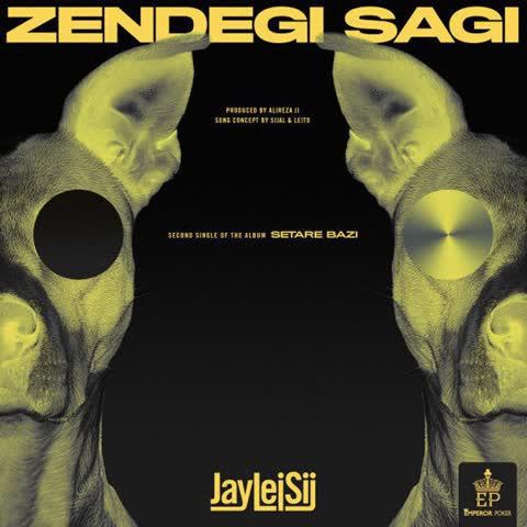 http://up.leito.ir/view/2576358/Jay-Lei-Sij-Zendegi-Sagi.jpg