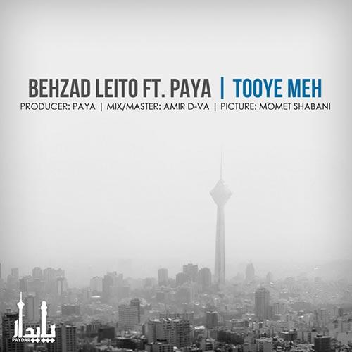 http://up.leito.ir/view/605828/Behzad-Leito-Ft-Paya-Touye-Meh.jpg