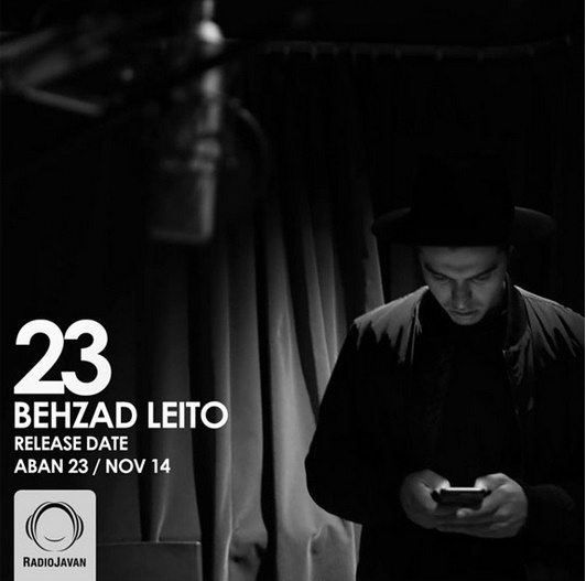 http://up.leito.ir/view/891190/23AlbumRadiojavan1.jpg